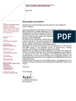 Harvard Business School Scholarship Letter