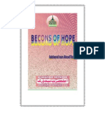 Beacons of Hope-permissibility of Saying Ya Shaykh Abdul Qadir Shaynillah Al Maddat- Asking Awliyah Allah for Assistance