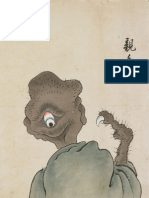 Bakemono Zukushi Scroll