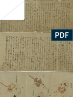 Ooishi Hyoroku Monogatari Scroll