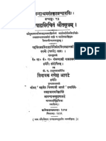 Shrauta Sutram - Satyapadh X