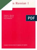 Modern Russian - Book 1