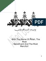 Internship Abl Report