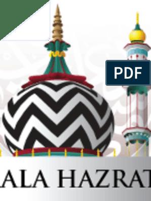 Life of Ala Hazrat | Abrahamic Religions | Qur'an