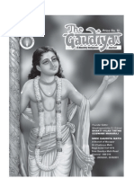 gaudiya math chennai / 'The Gaudiya Special Issue September 2012'