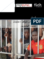 Report Libya Migrants (in Arabic)