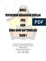 Instrumenkssrtahun1 Duniasainsteknologi 120302101747 Phpapp01 120312131215 Phpapp02