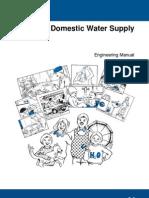 Domestic Water Supply Manual - إمدادات المياه للوحدات السكنية