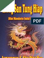 PG78 012 Kho Ping Hoo Liong San Tung Hiap
