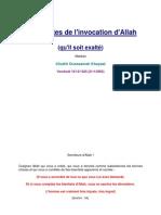 Les mérites de l'Invocation d'Allah 21 01 05