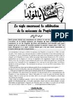 La règle Concern Ant La célébration de La Naissance Du Proph