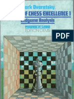 School of Chess Excellence I