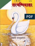 Prashanottari Manimala - Swami Ramsukh Das Ji - Gita Press