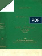 Sahih Al-Bukhari Arabic-English Vol VI