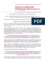 Introduction de Cheikh Rabi' Ibn Hadi Al Madkhali
