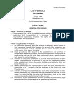 Company Law of Mongolia