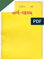 Karm Rahasya - SwamiRamsukhdas Ji - Gita Press Gorakhpur