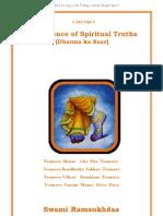 Essence of Dharma -  Swami Ramsukdas ji