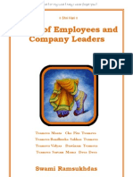 Duty of Employees and Company Leaders -Swami Ramsukh Das ji
