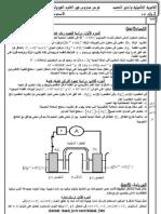 DS2 2S 2010-2011