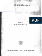 Mukhabhushanam - Dr. K Kunjunni Raja