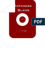Japanese Slang Book