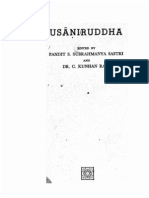 Usaniruddha - Edited by Subrahmanya Sastri and C Kunhan Raja