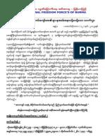 Statement for U Kyaw Zaw