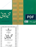 Tafseer e Haqqani (Part 3 & 4) by Maulana Abu Muhammad Abdul Haq Haqqani Dhelvi