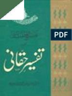 Tafseer e Haqqani (Part 5 & 6 A) by Maulana Abu Muhammad Abdul Haq Haqqani Dhelvi