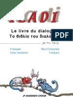 Iladi Français-Grec moderne - Le livre du dialogue