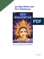 Durga Sapta Shlokee and Devi Mahatmyam