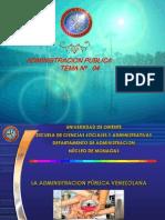 Administracion Publica Tema 4
