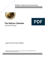Calendar Doctrinal Statement, Hebrew (Ucg)