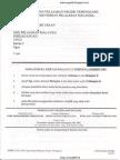 Percubaan SPM Terenggani 2012 - Perdagangan Kertas2