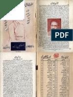 Urdu Writers