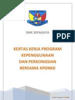 Kertas Kerja Program Kepenggunaan 2012 Smk Sepagaya
