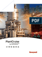 PlantCruise Leaflet