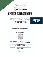 Jovan Subotic Cvetnik Srbske Slovesnosti