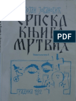 Bojan Jovanovic - Srpska Knjiga Mrtvih