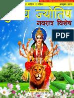 Gurutva Jyotish Oct-2012