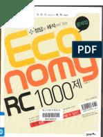 Economy RC1000 - Vol 1