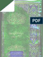 Maarif Ul Quran Vol 3