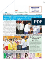 The Myawady Daily (16-10-2012)