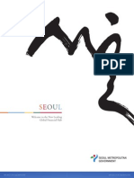 Financial Industry Brochure Seoul 2012