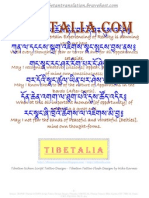 'TIBETAN BOOK of the DEAD' PDF Excerpts Quotes TIBETALIA Tibetan Script Tattoo Design DOWNLOAD Tibetan Translation Art and Ideas by MIKE KARMA 'Liberation Through Hearing in the Intermediate State' 'Experiences and Apparitions in the After Death' Bar Do Thos 'Grol 4F2A