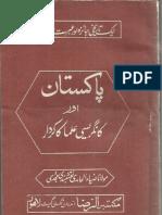 Pakistan Aur Congressi Ullama Ka Kirdar