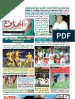 Elheddaf 17/10/2012