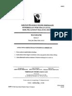Trial Mathematics Spm Terengganu 2012 Paper 1