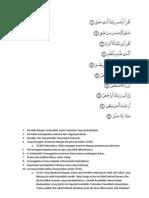 Al Alaq 1- 10